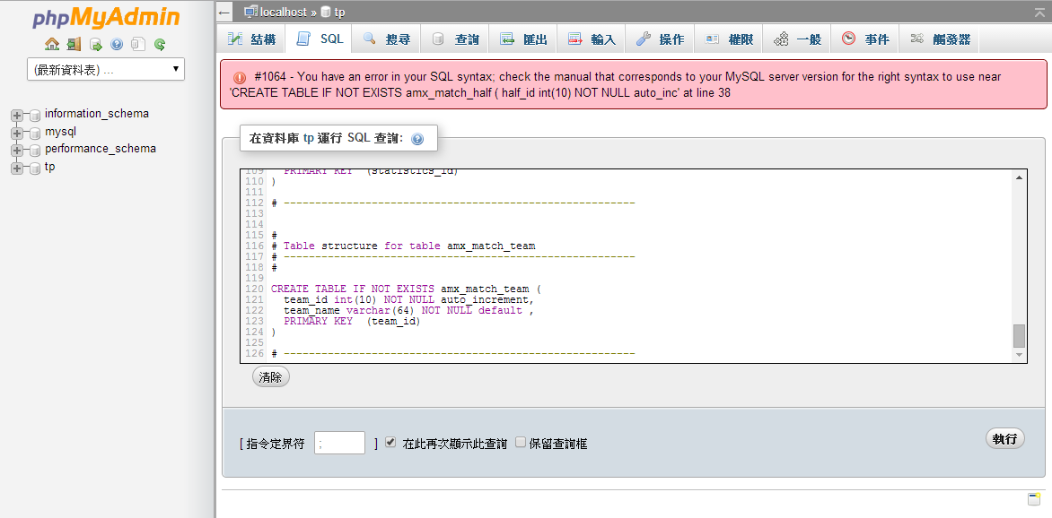 Sql File Can T Create In My Database Alliedmodders